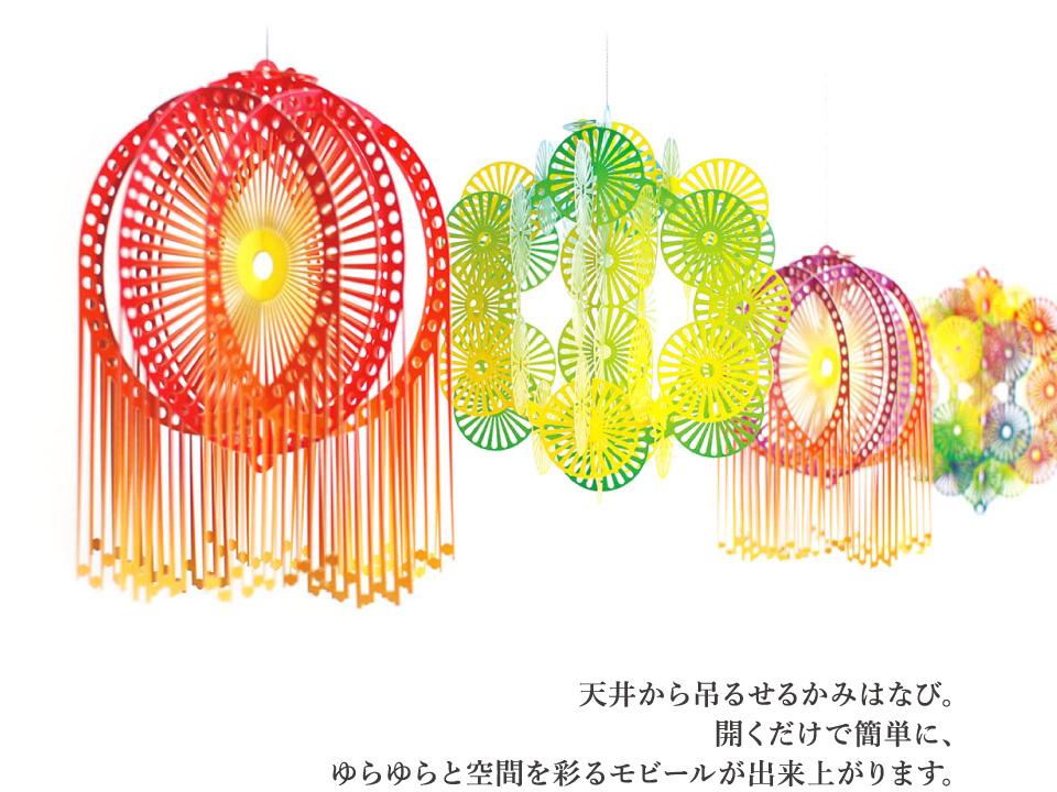 かみはなび-越後長岡- | 感動を飾る、紙製インテリア