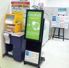 情報工房DOC<br>新潟県庁店