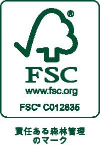 FSC®森林認証マーク