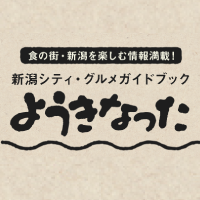 "<a rel=""noreferrer noopener"" href=""http://www.the-niigata.com/youkinatta/"" target=""_blank"">ようきなった</a>"