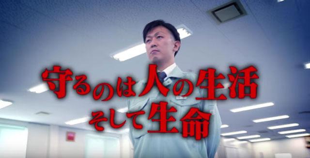 新潟県労政雇用課様「企業紹介動画」