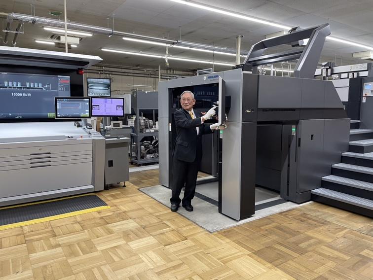 最新印刷機 「スピードマスターXL-106-8P DryStarLED 2020ジェネレーションモデル」の火入れ式を行いました