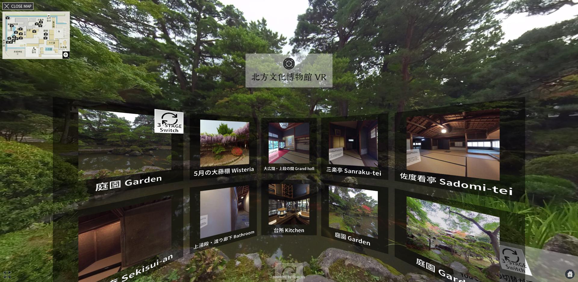 (一財)北方文化博物館様/360°VRコンテンツ制作