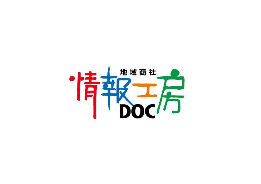 情報工房DOC朱鷺メッセ店 営業時間変更のお知らせ